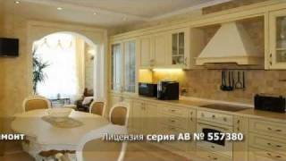 Дизайн интерьера - дизайн квартиры, ремонт 120 м2, Киев(Академия ремонта