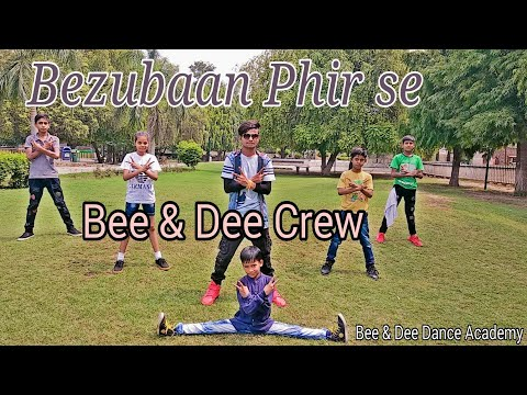 Bezubaan Phir Se /Disney ABCD 2 / Dance By Bee & Dee Crew | Choreography By Barkat Ali