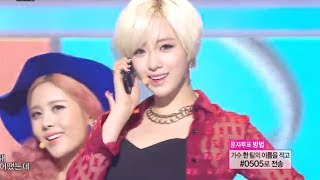[HOT] T-ARA - Do you know me?, ??? - ? ???, Show Music core 20131221 MP3