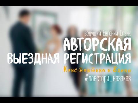ES. LOVE STORY с невероятным Предложением на Свадебной Церемонии...
