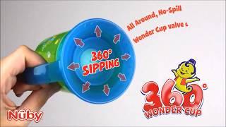 Nuby Wonder Cup