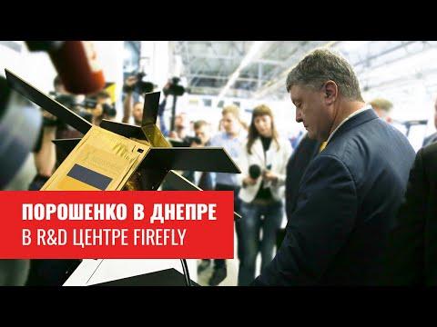 Макс Поляков. Firefly Aerospace запустят 6 спутников