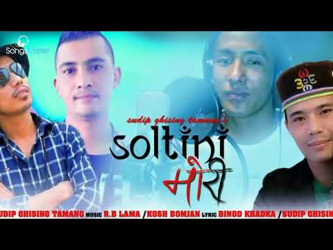 Soltini Mori - Sudip Ghising Tamang | New Nepali Pop Songs 2017/2074