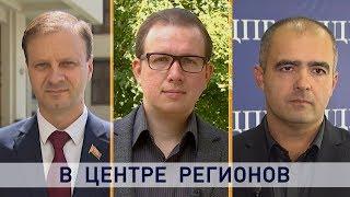 Оценки экспертов о результатах встречи президентов России и Беларуси и Форума регионов