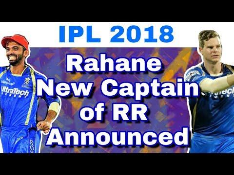 IPL 2018 : Ajinkya Rahane  Announced As A New Captain Of Rajasthan Royals , Smith Stepped Down