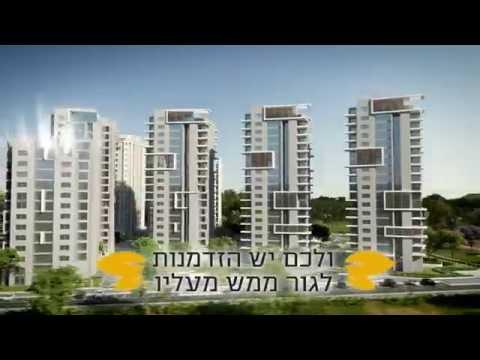 Park TLV - Real Estate Marketing Movie