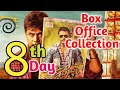 Rambo 2 Day 8 Worldwide Box Office Collection | Rambo 2 Kannada Movie Box Office Collection | Day 8