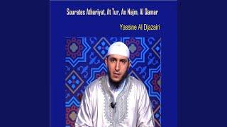Sourate Al Qamar