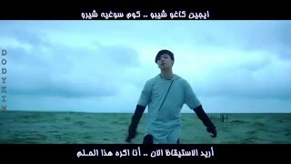 BTS-SAVE ME 'mv' (Arabic sub+نطق)HD