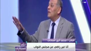 بالفيديو.. السادات: جمعيتي تلقت تمويلًا من الخارج وفكرت في الاستقالة