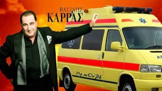 Vasilis Karras - Epigon Peristatiko