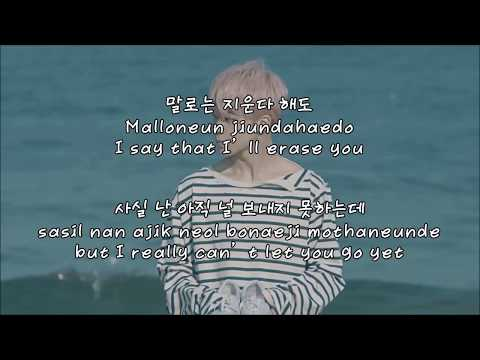 BTS - Spring Day -Korean/Japanese ver.- (Han/Kan/Rom/Eng lyrics)