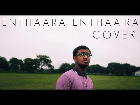Enthaara Enthaara Neeye En Thaara | Thirumanam Enum Nikkah | Cover Version