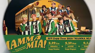 "SF9 初のZepp Tour 2018 ""MAMMA MIA!""開催決定!"