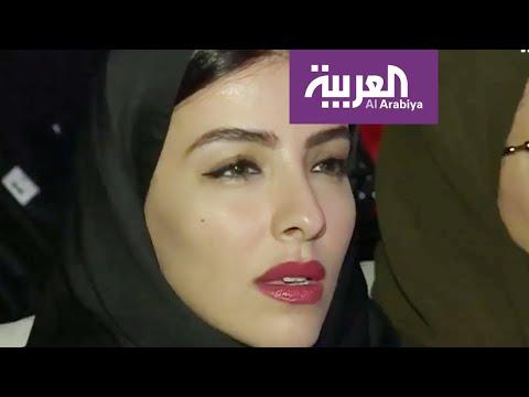 نشرة الرابعة  السعودية تحتفي بنسائها في يوم المرأة العالمي