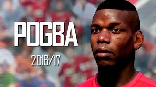 Поль Погба и его голы 2016-17 за Манчестер Юнайтед