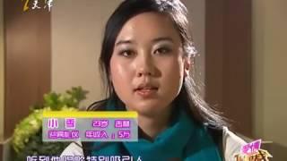 《爱情保卫战》爱情能否容忍不忠与背叛 20110115