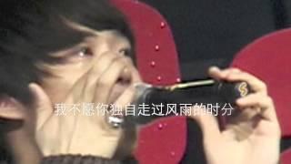Micky Yoochun crying