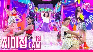 [3.04 MB] [지미집캠] 레드벨벳 '짐살라빔' 지미집 별도녹화│Red Velvet 'Zimzalabim' JIMMY JIB STAGE│@SBS Inkigayo 2019.6.23