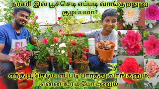 Dear Brothers and Sisters, Happy to see you all with this colourful segment from rk_pattarai. Yes, It's colorful because of Flowers. When it Flowers, we all get ...