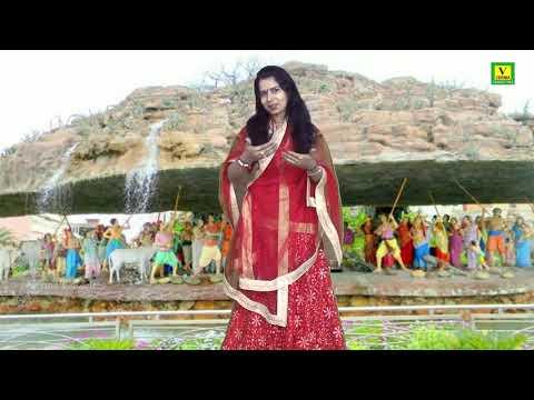 Lata Shastri FULL HD Bhajan | लायदे दुल्हनिया जमुना पार की | Kreshn Bhajan 2019