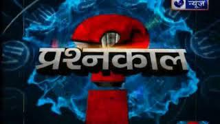 Prashankaal: BHU छात्राओं के आंदोलन पर सियासी रोटियां सेंकने में जुटी कांग्रेस और समाजवादी पार्टी