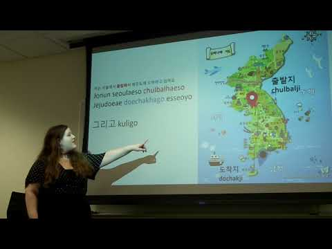 Shannon Comprehensibile Presentation Korean
