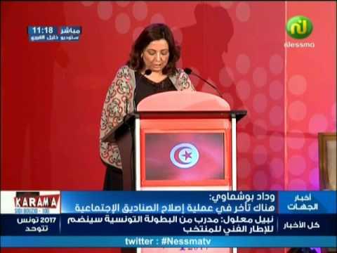 بوشماوي :هناك تاخر في عملية اصلاح الصناديق الاجتماعية