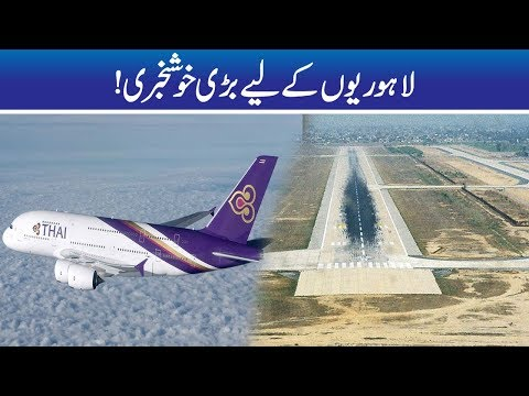 Thai Airways To Start Flight Operation From Lahore
