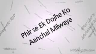 Aawara Lyrics Song   Alone   Bipasha Basu   Karan Singh Grover