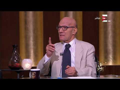 كل يوم - أحمد عبد المعطي حجازي يقارن بين الرئيس السيسي والرئيس عبد الناصر  - 00:20-2017 / 9 / 10