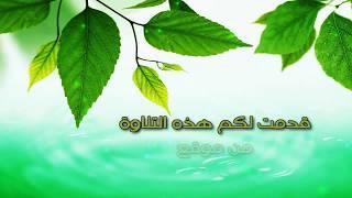 Surah Yusuf [12: 30-42] - Ahmad Alobied