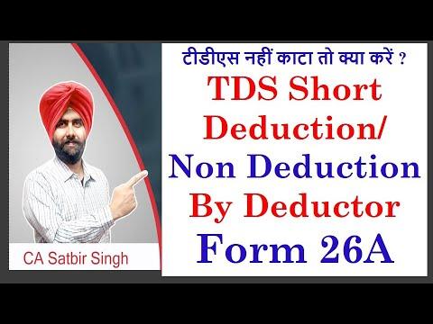 TDS Short Deduction / Non Deduction By Deductor : Form 26A Filing Process I CA Satbir Singh