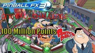 Pinball FX3 PS4 Pro 100 Million 1 Ball Challenge | American Dad Pinball Table | Zen Pinball