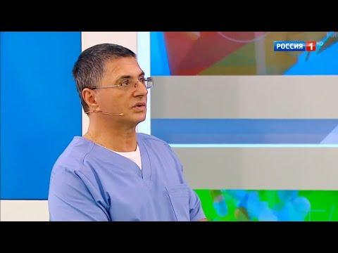 Лечение ревматоидного артрита уколами