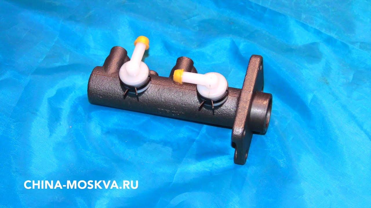 Главный тормозной цилиндр Chevrolet Aveo 1.6 отличается от 1.5 .