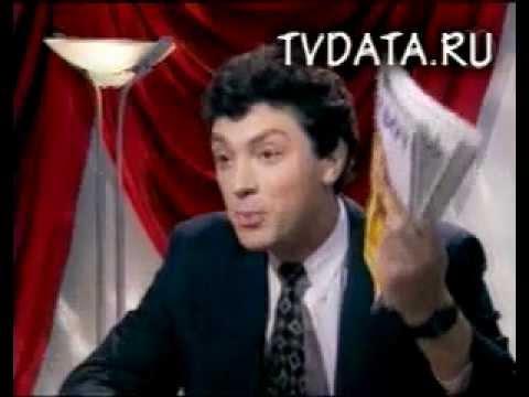 Prime time blooper Dialog Boris Nemtsov Russian opposition leader vs Vladimir Zhirinovsky 1995