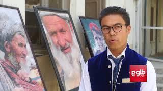 برگزاری نمایشگاۀ عکس در کابل به پیشواز از روز جهانی گردشگری