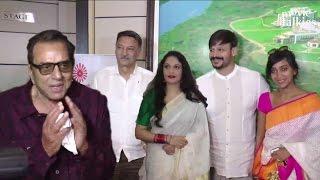 Bollywood Celebs At Spiritual Talk and Felicitation | Dharmendra, Gracy Singh, Vivek Oberoi