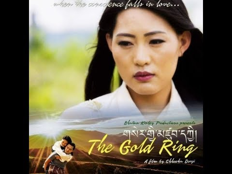 """Bhutanese latest Song 2017. UGYEN PANDY LATEST SONG LHALAY Laybi Karaoke. Song From """"The Gold Ring"""""""