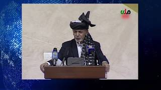 Ghani Officially Opens Parliament After Winter Recess