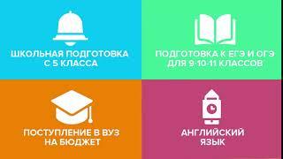 Центр дополнительного профессионального образования