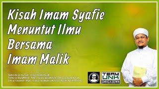 Ustaz Nazmi Karim Kisah Imam Shafie Berguru Dengan Imam Malik