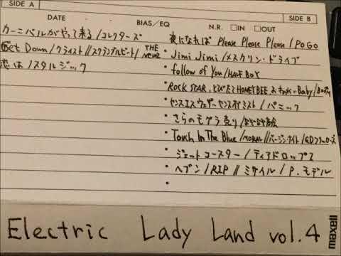 E.L.L. Radio vol.4 B面 1988年 名古屋 大須 エレクトリックレディランド・ラジオ