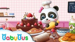 صانع الكعكات | العاب تعليمية | اغاني الوظائف بالانجليزية |رسوم متحركة للاطفال | بيبي باص |BabyBus