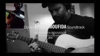 awled moufida guitar cover m aymen