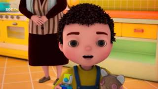 Episode 23 JAN- Cartoon Kids- JAN (SEE TV) IN HD 720P