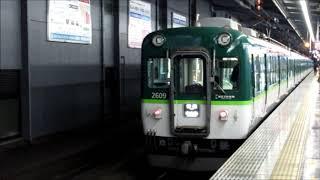 樟葉駅 発車メロディ AKOGARE(下り一般)