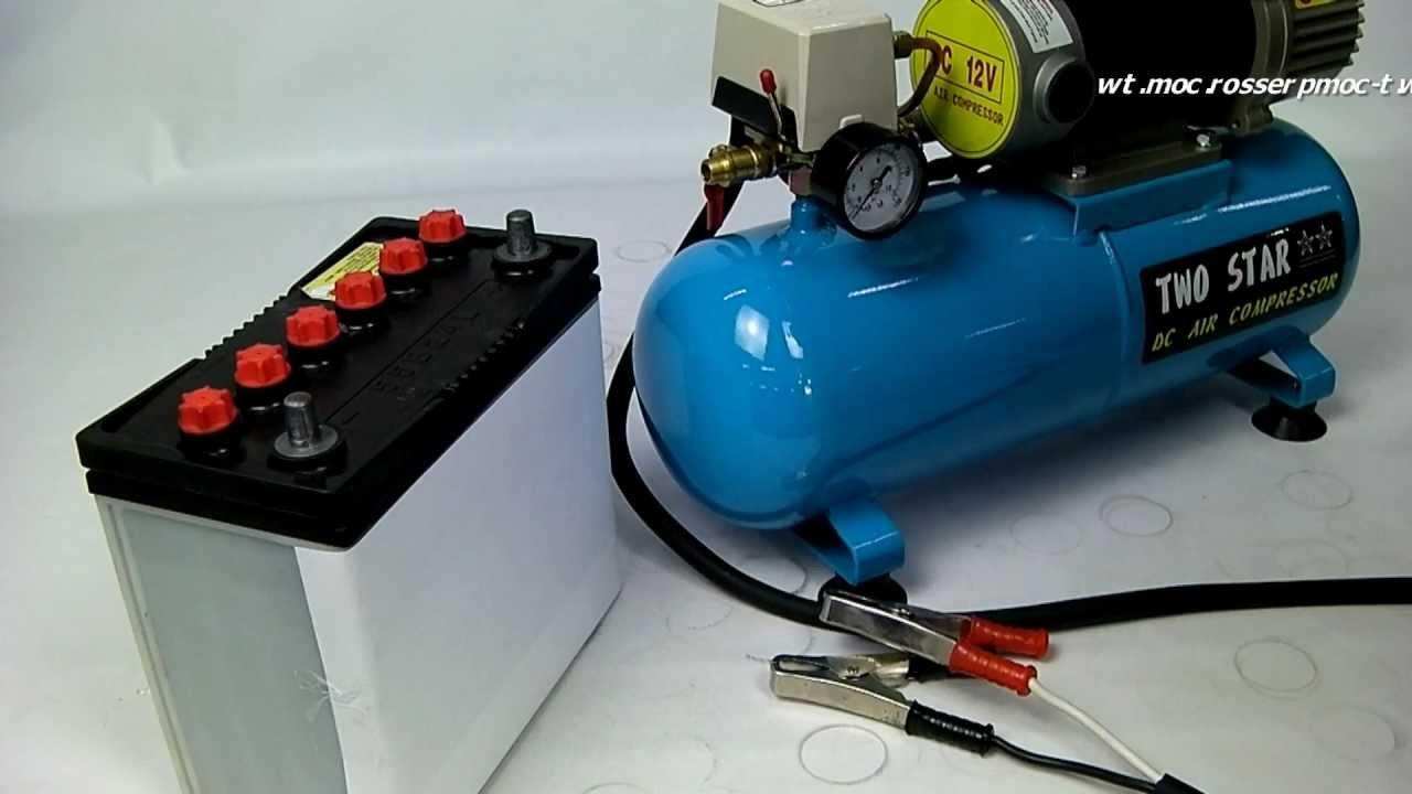 Air Compressor Car: Dc Air Compressor Car Battery Demonstration Teaching