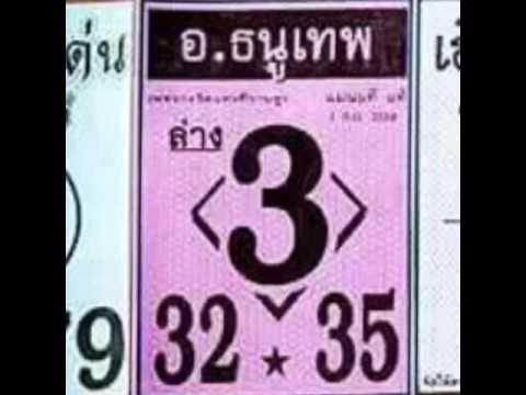 เลขเด็ดงวดที่ 16/9/59 รออัพเดท , หวยเด็ดงวดที่ 1/9/59 เลขเด็ด เสาชิงช้า ราชาตัวเด่น